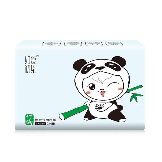 如爱初见卡通熊猫抽纸4层240张40包 商品图2