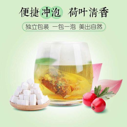 【每天1杯,瘦成小蛮腰】玉叶金花茯苓冬瓜荷叶茶 1盒x20包 祛湿润肠排毒 商品图2