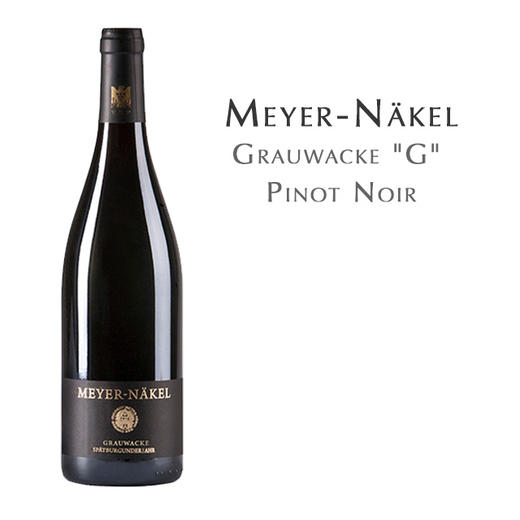 """美亚内克尔硬砂岩黑比诺红葡萄酒,德国 阿尔 Meyer-Näkel Grauwacke """"G"""" Pinot Noir, Germanny Ahr 商品图0"""