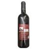 法国路易皇廷干红葡萄酒礼盒  750ml*2 内含路易皇廷子爵干红葡萄酒750 ml一支 路易皇廷伯爵干红葡萄酒750 ml一支 商品缩略图1
