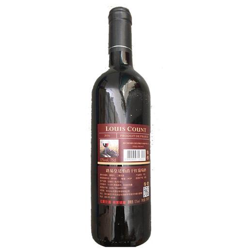 法国路易皇廷干红葡萄酒礼盒  750ml*2 内含路易皇廷子爵干红葡萄酒750 ml一支 路易皇廷伯爵干红葡萄酒750 ml一支 商品图1