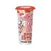 扬子江都市纤奶 每日鲜奶 酸奶  一键订购 每日新鲜送到家!(限武汉市三环内  ) 商品缩略图0