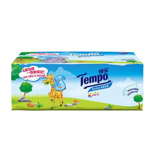 Tempo得宝软抽纸巾婴儿专用4层加厚90抽18包整箱装纸巾 商品图5