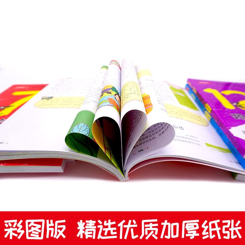 【开心图书】全彩卡通1-6年级默写小帮手+计算小帮手+周周练+跟着笨狼学作文 商品图4