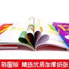 【开心图书】全彩卡通1-6年级默写小帮手+计算小帮手+周周练+跟着笨狼学作文 商品缩略图4