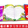 【开心图书】全彩卡通1-6年级默写小帮手+计算小帮手+周周练+跟着笨狼学作文 商品缩略图2