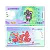 2020年鼠年生肖邮票纪念券珍藏册 商品缩略图0