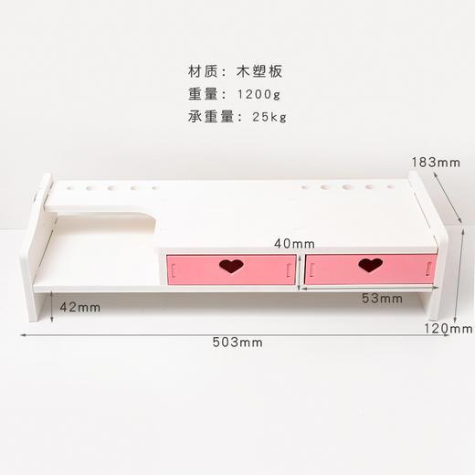 【为思礼】电脑显示屏增高架子学生书架办公室桌面键盘收纳整理垫高置物架 商品图6