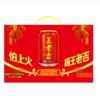 王老吉凉茶植物饮料310ml*12罐 整箱 礼盒装 商品缩略图1