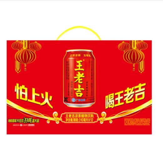 王老吉凉茶植物饮料310ml*12罐 整箱 礼盒装 商品图1
