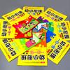 【开心图书】全彩卡通幼小衔接一日一练+学前测试卷共16册 商品缩略图1
