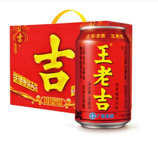 王老吉凉茶植物饮料310ml*12罐 整箱 礼盒装 商品图0