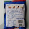 【半岛商城】朝鲜冷面 385g/袋*5 蜂蜜梨汁秘制汤料 全国包邮 商品缩略图4