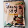 【半岛商城】朝鲜冷面 385g/袋*5 蜂蜜梨汁秘制汤料 全国包邮 商品缩略图1