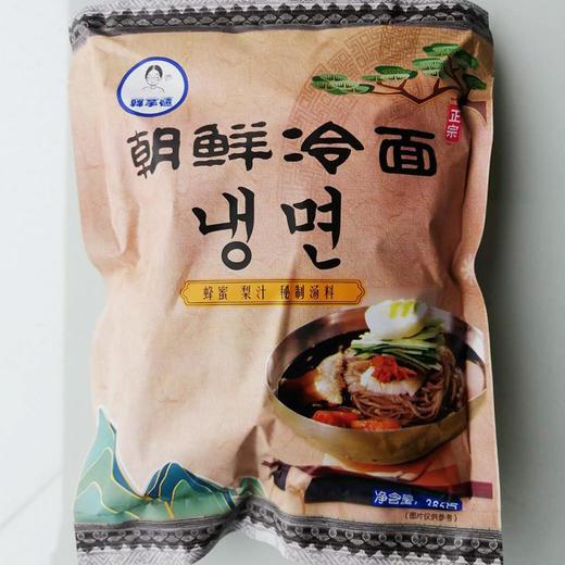 【半岛商城】朝鲜冷面 385g/袋*5 蜂蜜梨汁秘制汤料 全国包邮 商品图1