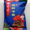 【半岛商城】朝鲜冷面 385g/袋*5 蜂蜜梨汁秘制汤料 全国包邮 商品缩略图0