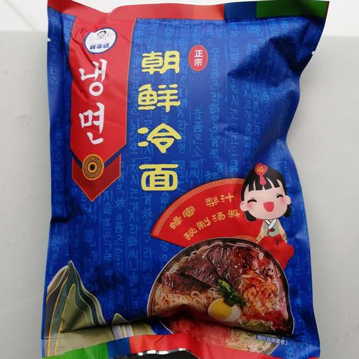 【半岛商城】朝鲜冷面 385g/袋*5 蜂蜜梨汁秘制汤料 全国包邮 商品图0
