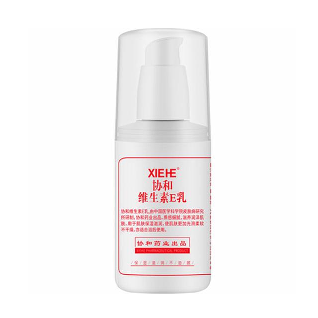 「协和维E乳小白瓶」国货之光 人气单品 协和维生素E乳液多重保湿 全身可用 商品图4