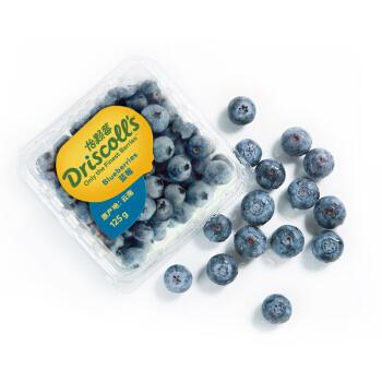 【嘉兴市包邮】怡颗莓 当季云南蓝莓4盒装 约125g/盒 新鲜水果 商品图0