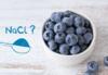 【嘉兴市包邮】怡颗莓 当季云南蓝莓4盒装 约125g/盒 新鲜水果 商品缩略图3