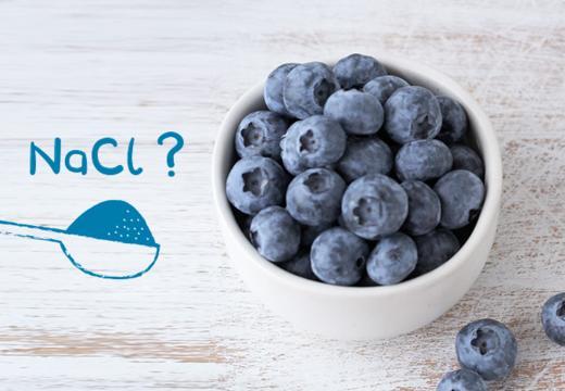 【嘉兴市包邮】怡颗莓 当季云南蓝莓4盒装 约125g/盒 新鲜水果 商品图3