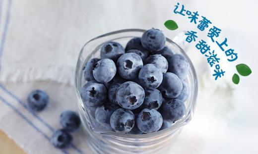 【嘉兴市包邮】怡颗莓 当季云南蓝莓4盒装 约125g/盒 新鲜水果 商品图2