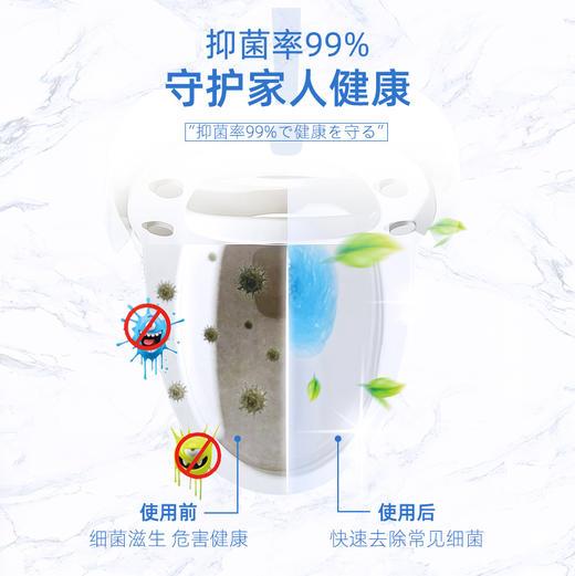 【马桶不用刷】专清马桶、下水道、水槽的黑科技,泡一泡就焕然一新,不用手刷 一冲即净!马桶蓝泡泡 商品图1