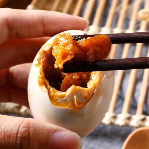 广西北部湾红树林特产烤海鸭蛋 20枚  下单后72小时内发货 商品图3
