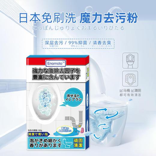 【马桶不用刷】专清马桶、下水道、水槽的黑科技,泡一泡就焕然一新,不用手刷 一冲即净!马桶蓝泡泡 商品图0