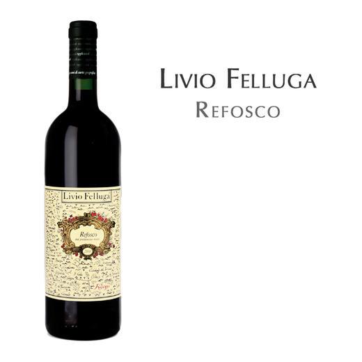 丽斐莱弗斯科红, 意大利 弗留利东方山DOC Livio Felluga Refosco Rosso, Italy Colli Orientali del Friuli DOC 商品图0