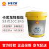 壳牌佳度 润滑脂 S3 V160C 2 2kg 商品缩略图0