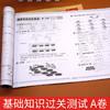 【开心图书】一年级语文试卷+数学试卷下册,限时送铅笔2支+写字训练 商品缩略图7