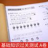 【开心图书】一年级语文试卷+数学试卷下册,限时送铅笔2支+写字训练 商品缩略图2