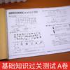 【开心图书】二年级语文试卷+数学试卷下册,限时送铅笔2支+写字训练 商品缩略图7