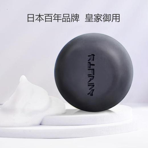 日本百年品牌,菊星活性海泥净肤皂,洁面净肤不紧绷,除螨去异味【多买多赠】 商品图2