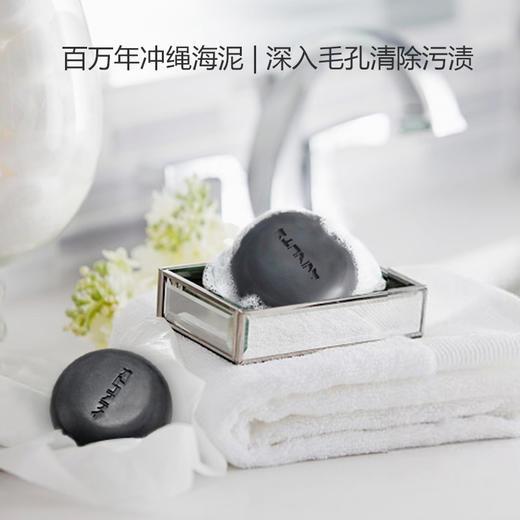 日本百年品牌,菊星活性海泥净肤皂,洁面净肤不紧绷,除螨去异味【多买多赠】 商品图3