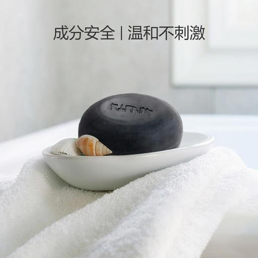 日本百年品牌,菊星活性海泥净肤皂,洁面净肤不紧绷,除螨去异味【多买多赠】 商品图4