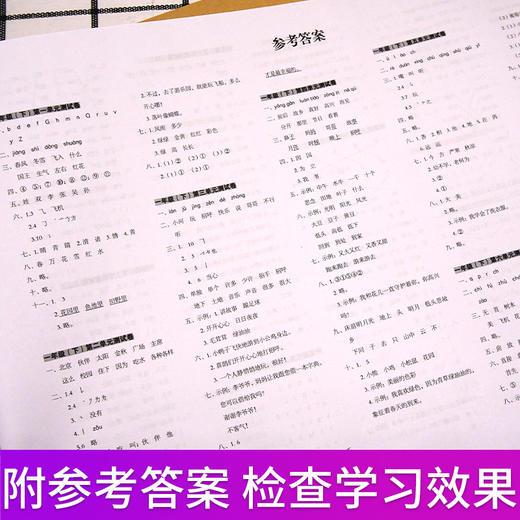 【开心图书】1-6年级上下册语文+数学+英语复习冲刺试卷全系列 商品图7