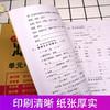 【开心图书】1-6年级上下册语文+数学+英语复习冲刺试卷全系列 商品缩略图6