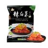 上新ㅣ韩式辣白菜,香辣可口,手工腌制,回归传统,开袋即食~ 商品缩略图5