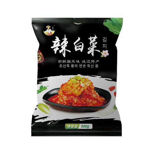 上新ㅣ韩式辣白菜,香辣可口,手工腌制,回归传统,开袋即食~ 商品图6