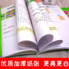 【开心图书】1-2年级从20字到200字看图写话+日记起步+作文起步共3册  赠送1册跟着笨狼学作文 J 商品缩略图7