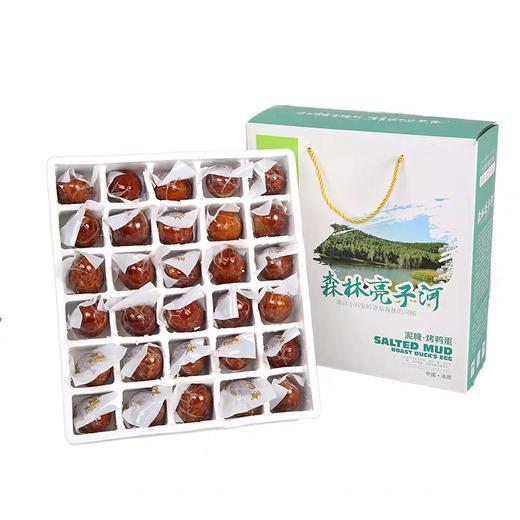 【半岛商城】森林亮子河烤鸭蛋 30枚礼盒 即食烤鸭蛋 下饭神器  无污染天然放养麻鸭蛋 商品图3