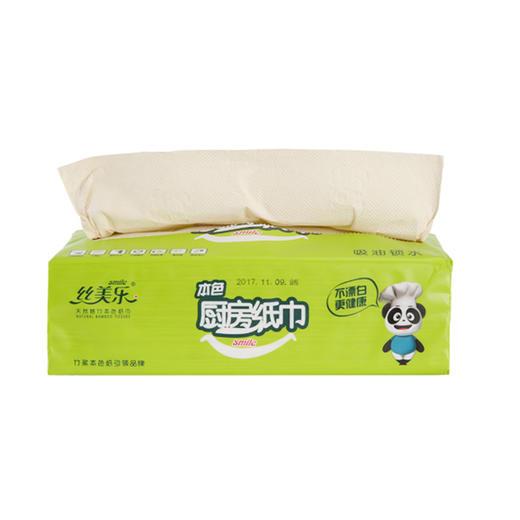 丝美乐竹浆本色厨房纸专用柜灶台用吸油纸吸水擦手纸50抽10包整箱 商品图2