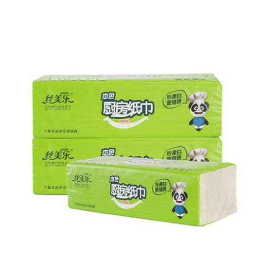 丝美乐竹浆本色厨房纸专用柜灶台用吸油纸吸水擦手纸50抽10包整箱 商品图1