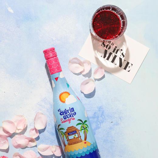 [阳光海岸桑格利亚葡萄配制酒]偏半甜红葡萄酒质感 750ml 商品图1