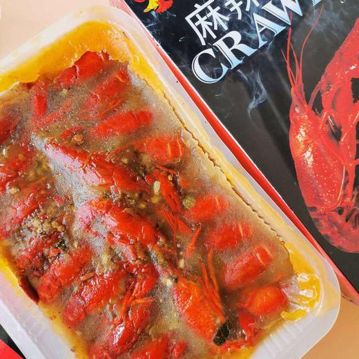德炎麻辣小龙虾3盒 900克/盒  东三省京津冀包邮 商品图1