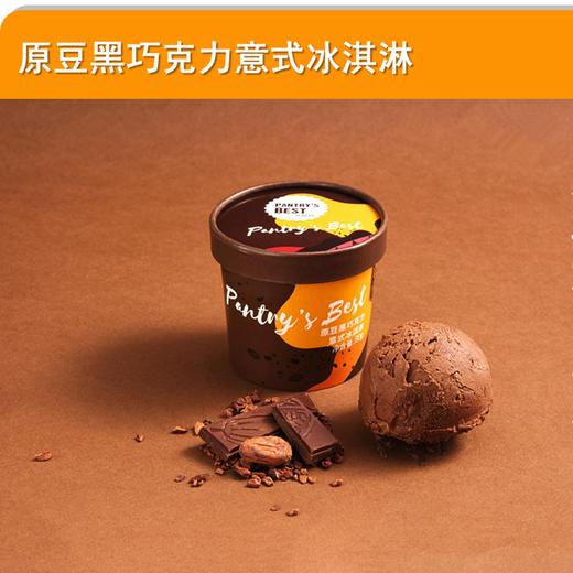 [意式冰淇淋礼盒]八种口味 口感绵密 8杯装 商品图5