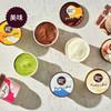 [意式冰淇淋礼盒]八种口味 口感绵密 8杯装 商品缩略图1
