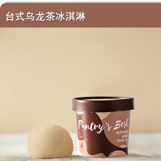 [意式冰淇淋礼盒]八种口味 口感绵密 8杯装 商品图9